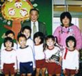 福王幼稚園