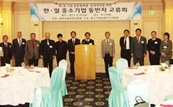 韓国視察旅行 交流会