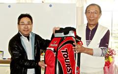 第4回唐下杯ゴルフ 表彰式