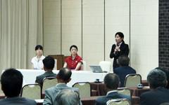 一般社団法人 山口県中小企業経営者協会 第1回通常総会