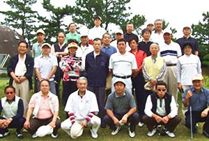 「第2回唐下杯」中経協ゴルフ大会参加者